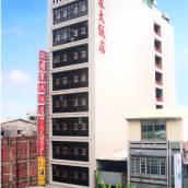 高雄國眾大飯店