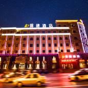 克拉瑪依錦德酒店