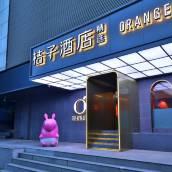 桔子酒店·精選(北京中關村蘇州街店)