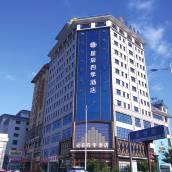 武威星辰四季酒店