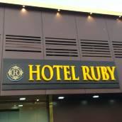 紅寶石酒店