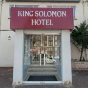 倫敦所羅門國王酒店