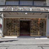 伊斯坦布爾小姐水療中心酒店