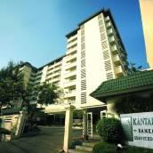 坎塔瑞屋酒店及服務式公寓,曼谷