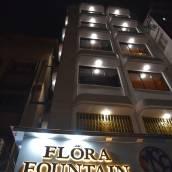 弗洛拉泉酒店
