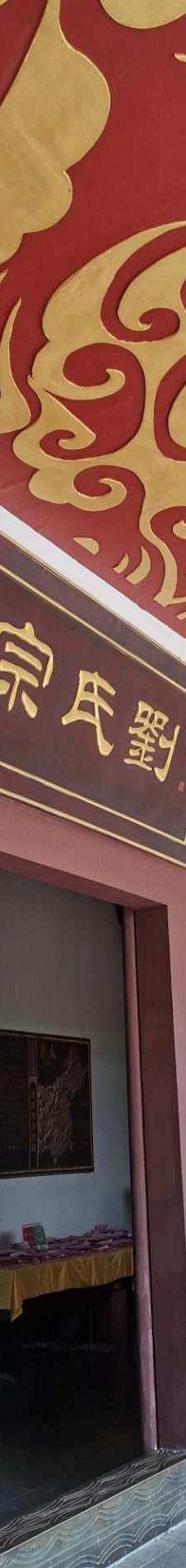 徐州汉文化景区-徐州