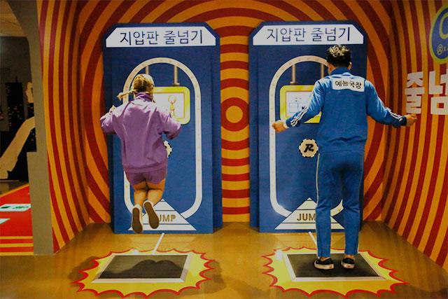 Running Man-真人