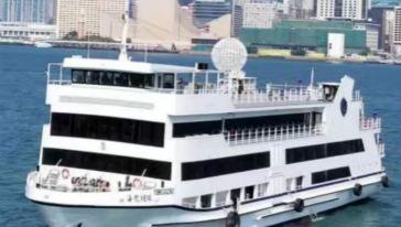 海龙明珠号(新船1)