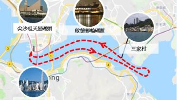 香港东及维港游1