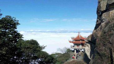仙公山景区图片4