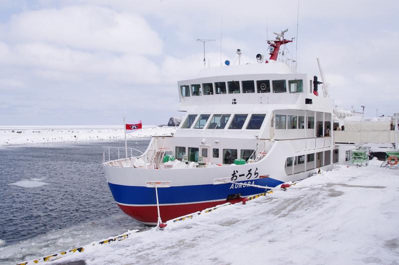 """Abashiri Drift Ice Icebreaker """"Aurora"""" Boarding Pass"""