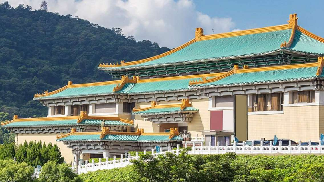 National Palace Museum Taipei Ticket [Taiwanese Only]