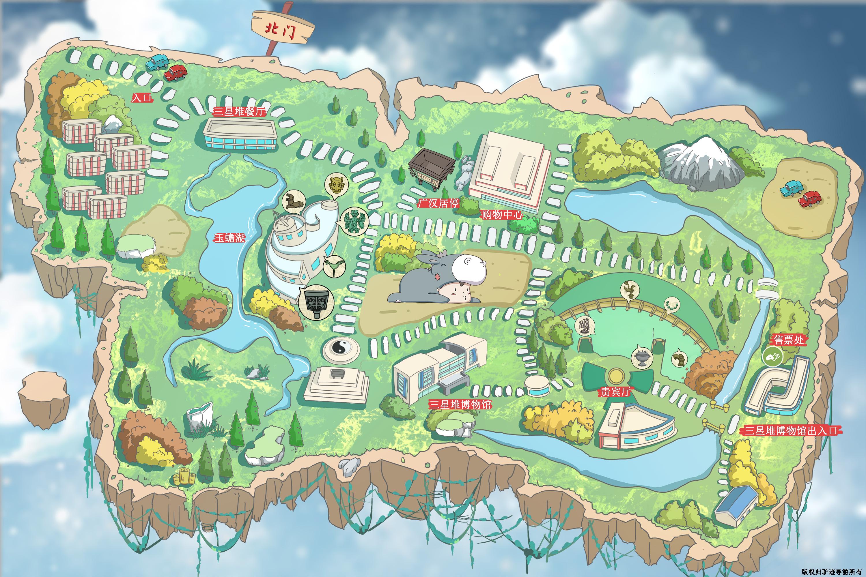 SiChuan SanXingDui Museum Tourist Map