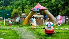 龙虎山仙宠乐园-贵溪