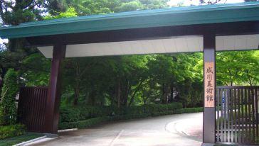 美術館入口正門