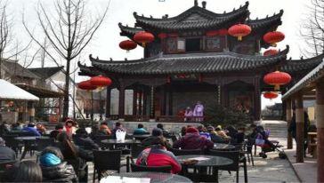 潘安水镇-