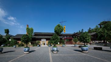 古窑·游客服务中心