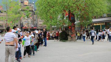 西羌酒店广场