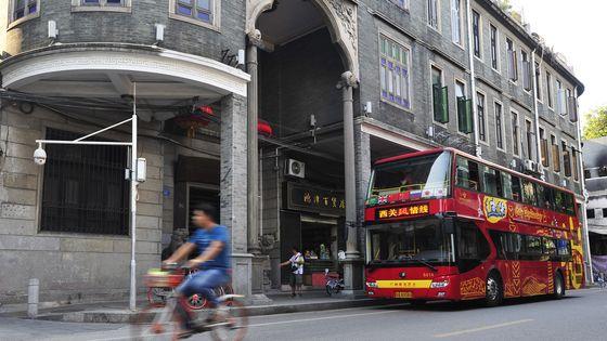 廣州觀光巴士一日遊