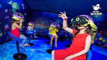 小朋友体验全新VR游戏互动项目 - 改