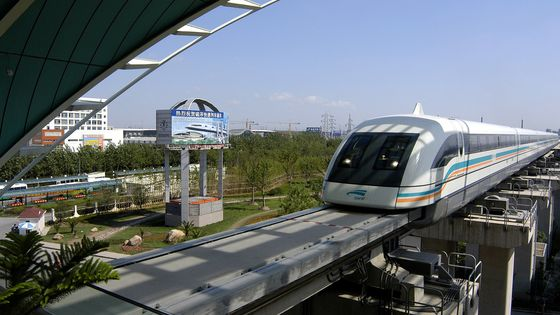 Maglev Train One Way Ticket