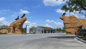 全国科普教育基地—田园牧歌景区