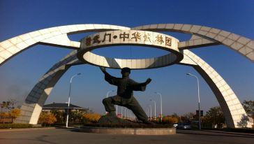 中华武林园 (4) - 副本