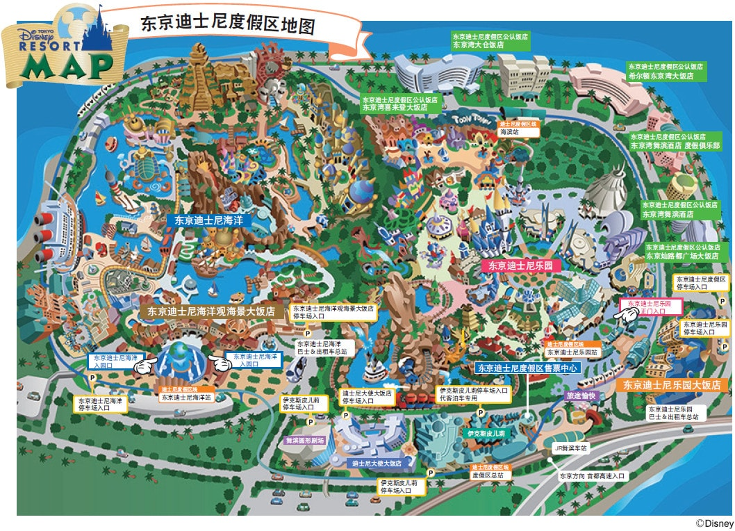 香港迪士尼门票团购_东京迪士尼乐园门票,东京迪士尼乐园门票价格,东京迪士尼乐园 ...