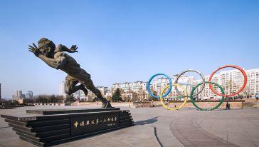 奥林匹克广场2