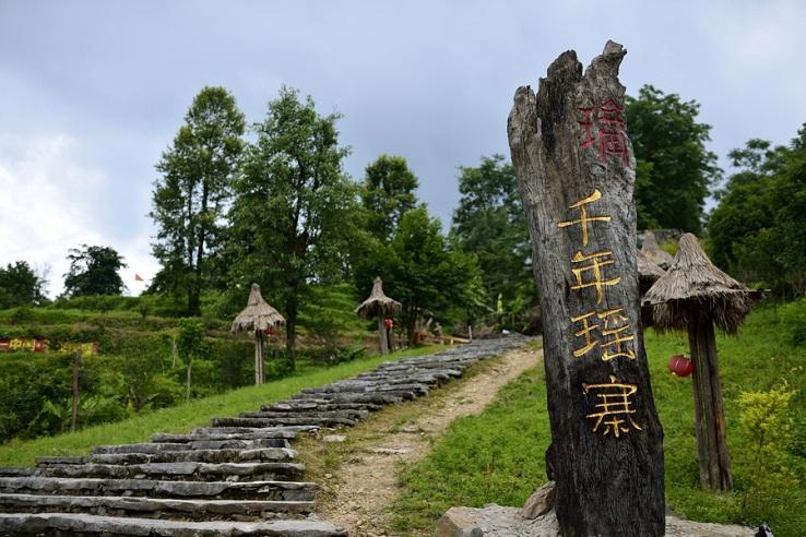 Qingyuan Yaozhai Village Admission Ticket