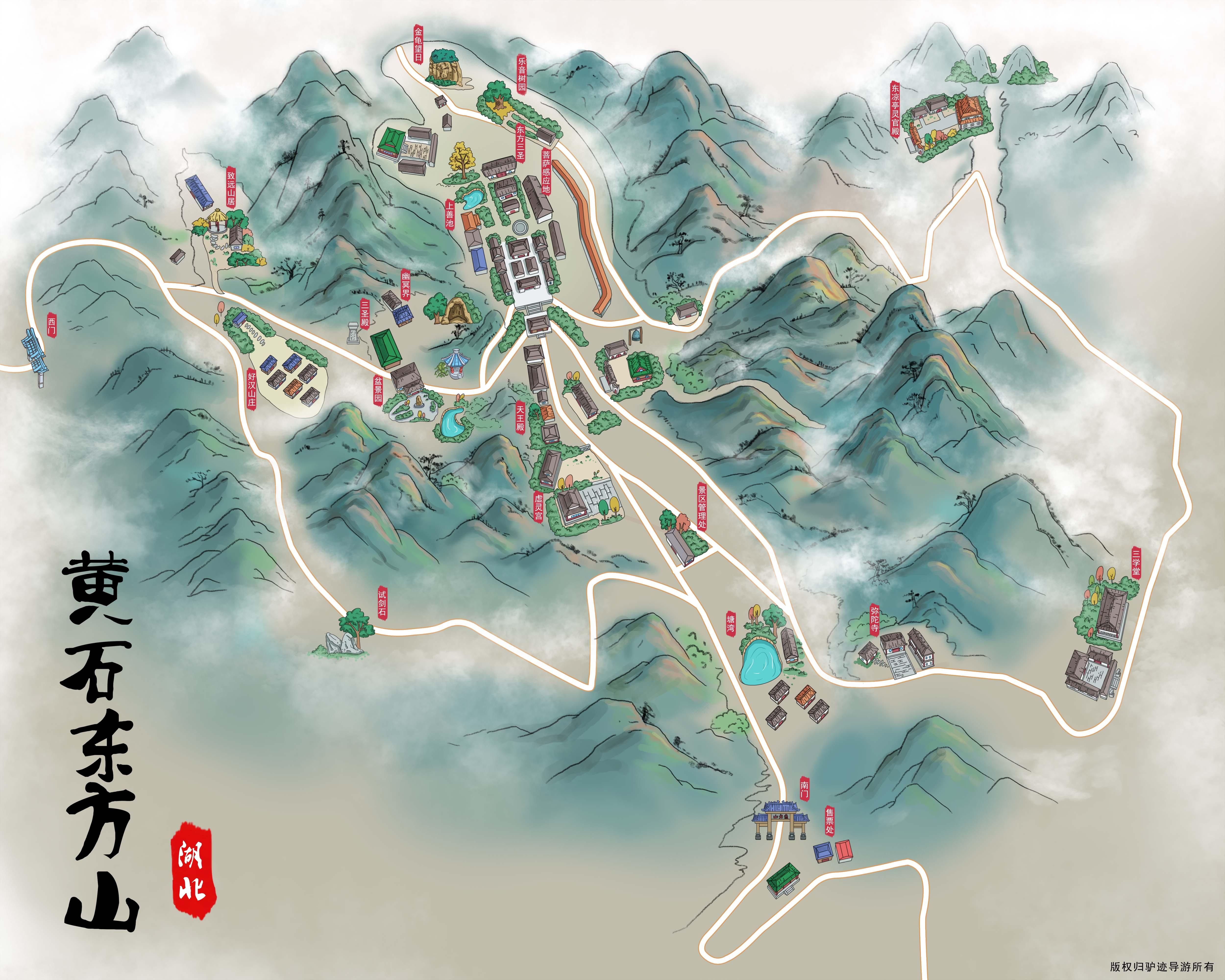 黄石东方山景区手机导游【全景地图、园内导航