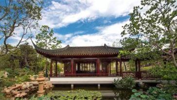 郑州园博园图片 (5)