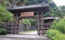 广东第一峰-阳山-M29****5227