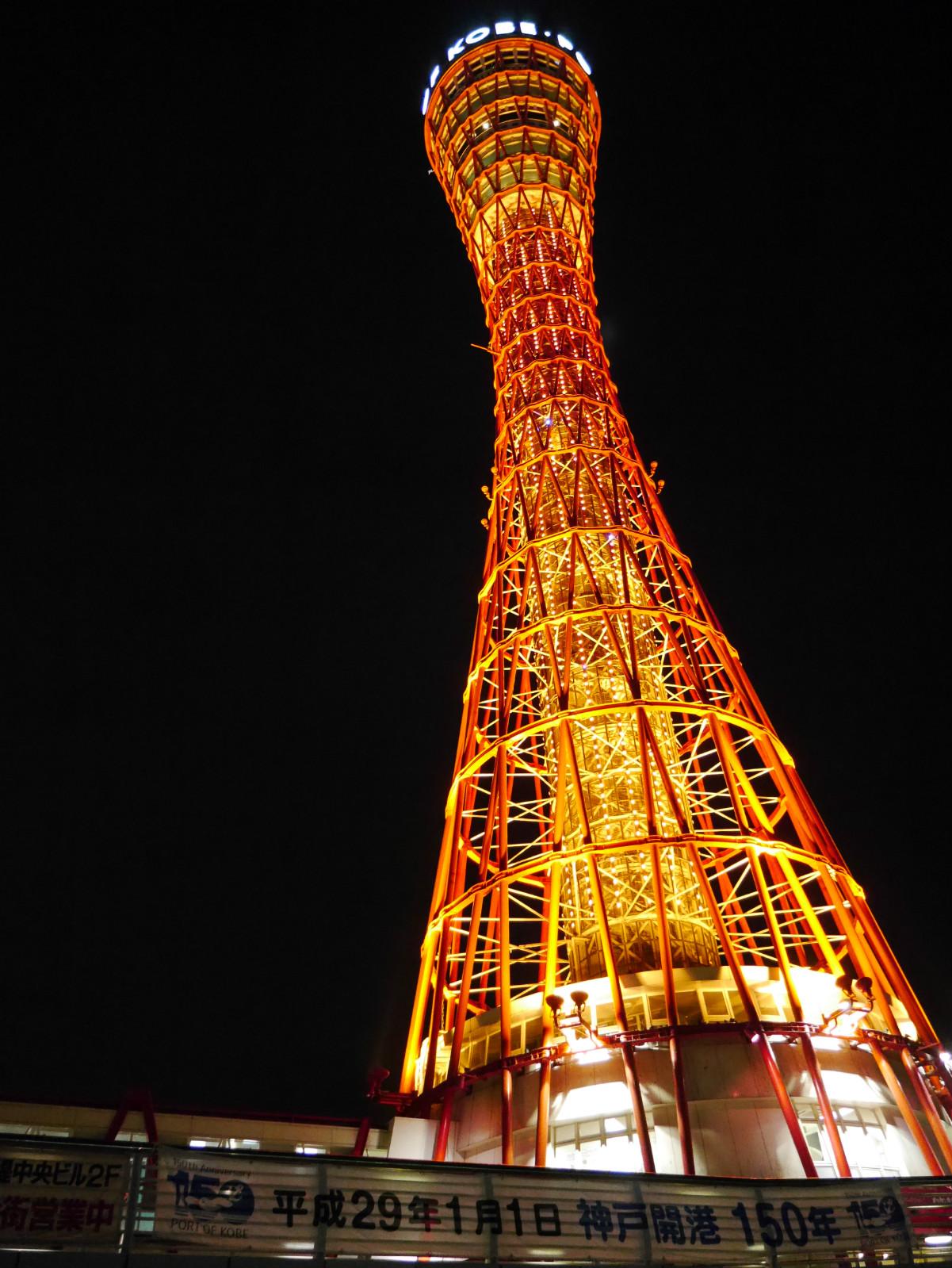 オレンジリボン(タワー)_meitu_1