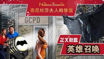 JL-TradeBanner-1040x510-mandarin