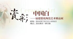 灵山大佛成人票(五一特权日,4.29-5.1)