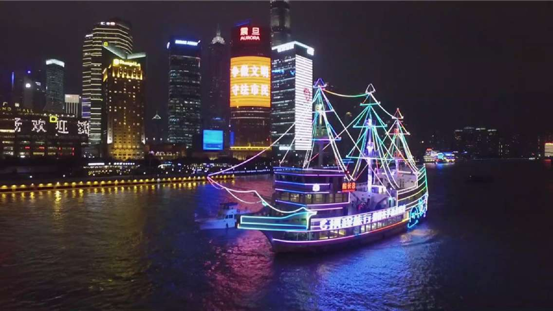 """Happy Captain"" Huangpu River Cruise"