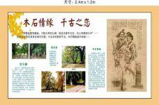 中国千年银杏谷-随州