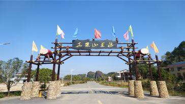 花果山 (10)