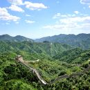 Badaling Great Wall Chartered Plane Experience