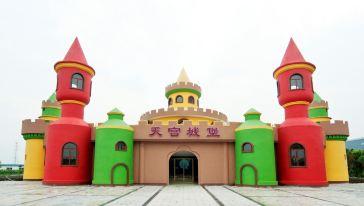 天宫城堡 (1)