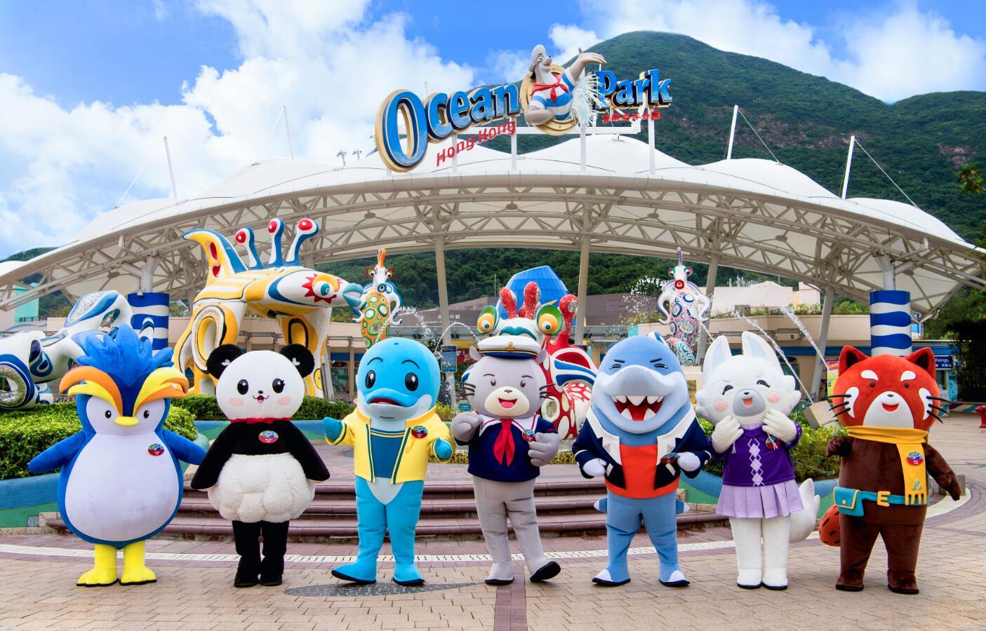 香港海洋公園電子門票/餐券  (必須提前網上預約入場日期)