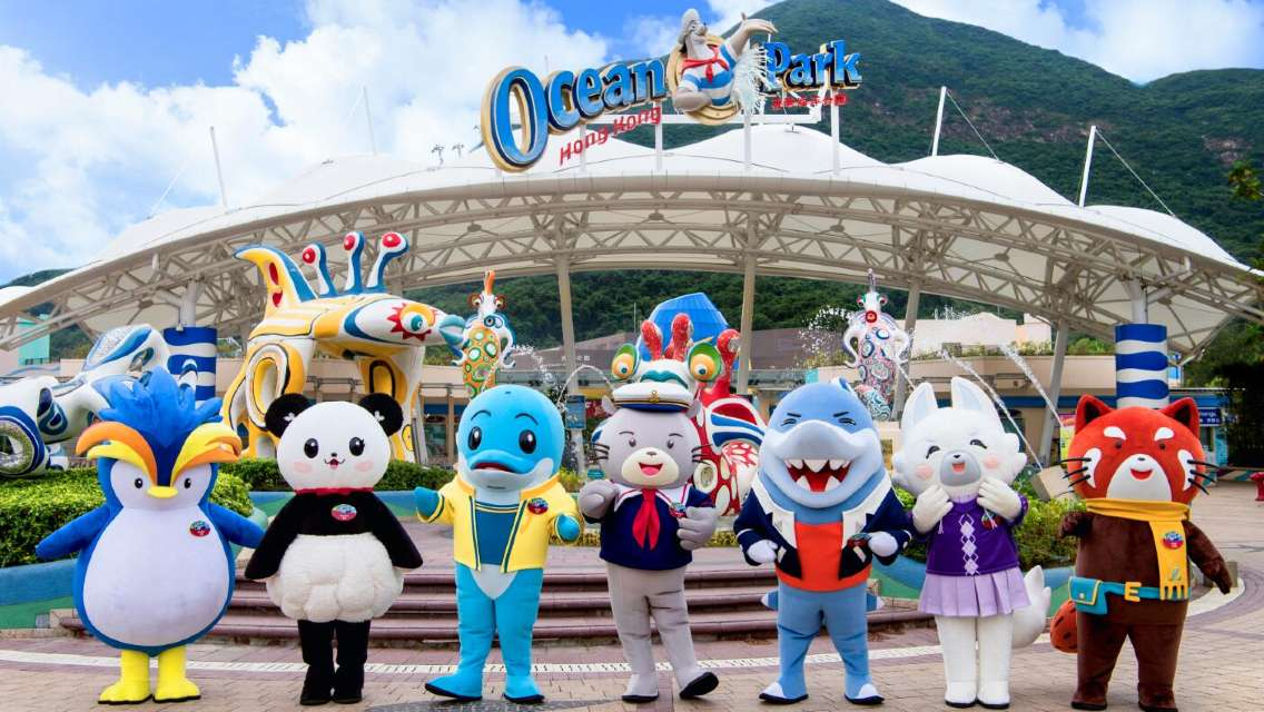 香港オーシャンパークチケット/ミールクーポン(QRコードで入場)
