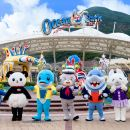 Hong Kong Ocean Park Ticket/Meal Voucher [QR Code Direct Entry]