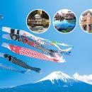 日本富士山+富士山五合目+忍野八海一日游(御殿場奧特萊斯/溫泉體驗,多線路可選)