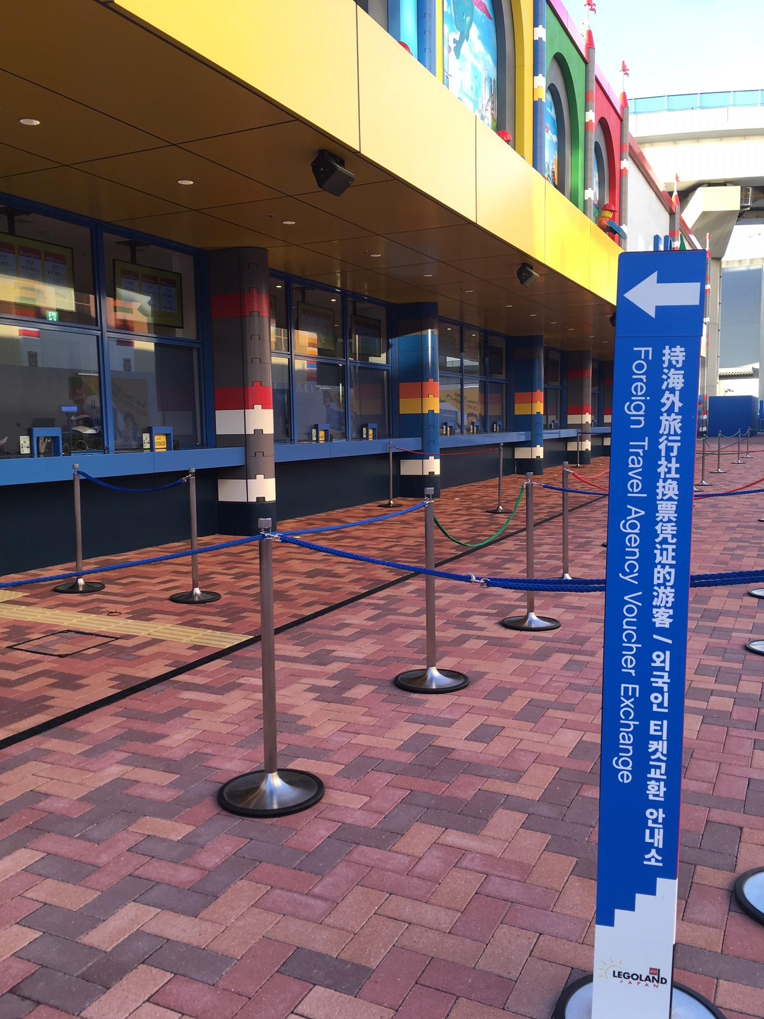 LEGO日本專用換票櫃檯1