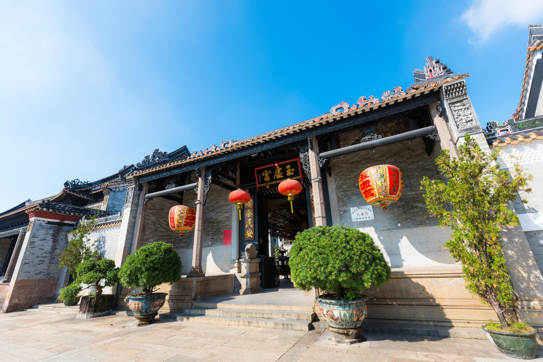광저우 샤완 고대마을 입장권