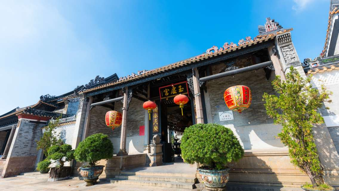 Panyu Shawan Aancient Town (Exhibition Hall Pass)