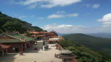 仙公山景区图片5
