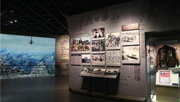 飞虎队纪念馆14